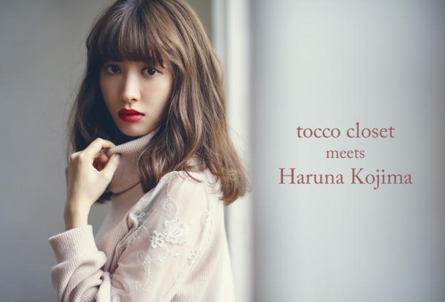 AKB48卒業の小嶋陽菜♡可愛い髪形を振り返る&好きな異性のタイプを知りたい♡