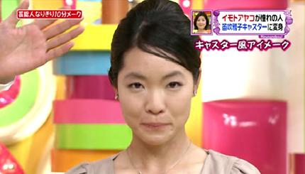 家売るオンナシリーズのイモトアヤコ♡芸人&女優キャラの使い分けが絶妙。インスタグラムが素敵すぎる♪