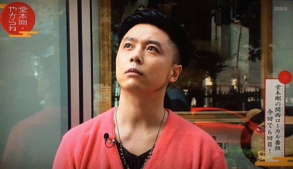 退院後も闘病中のKinki Kidsの堂本剛。20周年公演は映像出演で。最近は仙人の如くの生活?!恋愛&結婚はどうなっている?